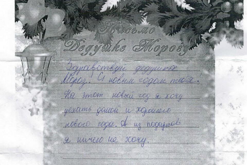 Зимние вещи красноярск