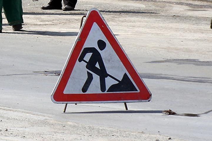 Закрытие связано с работами строительству водопровода