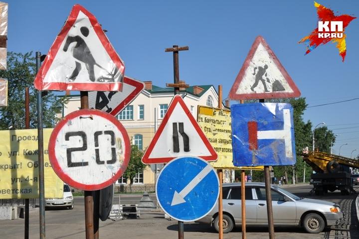 Новые дорожные знаки установят в Октябрьском округе Иркутске