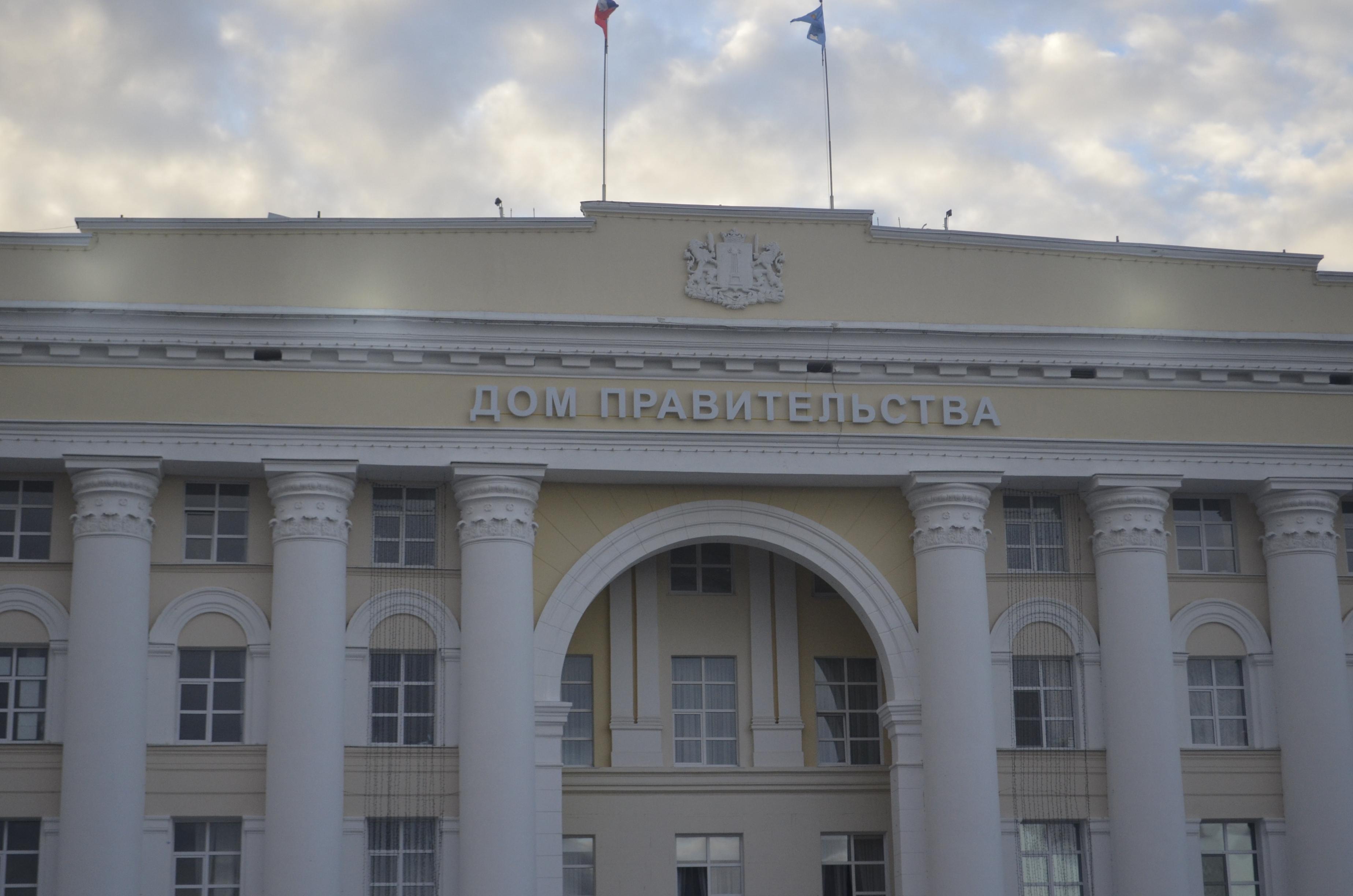 Марий Элзаняла 40 место врейтинге информационной открытости органов власти