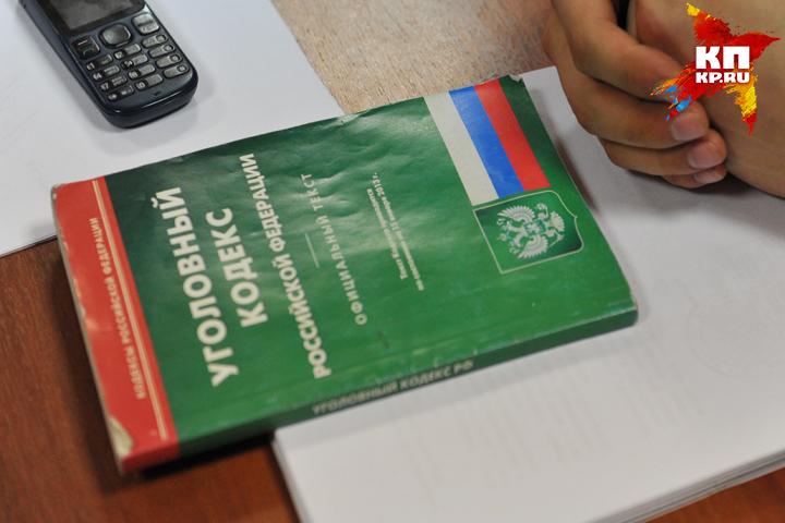 ВБрянской области расследуют смерть 11-летнего ребенка