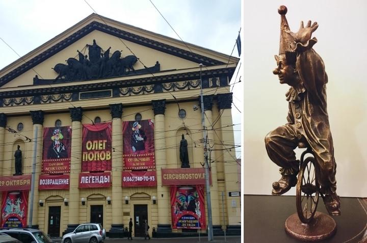 Зураб Церетели прислал вРостовский цирк модель монумента Попову