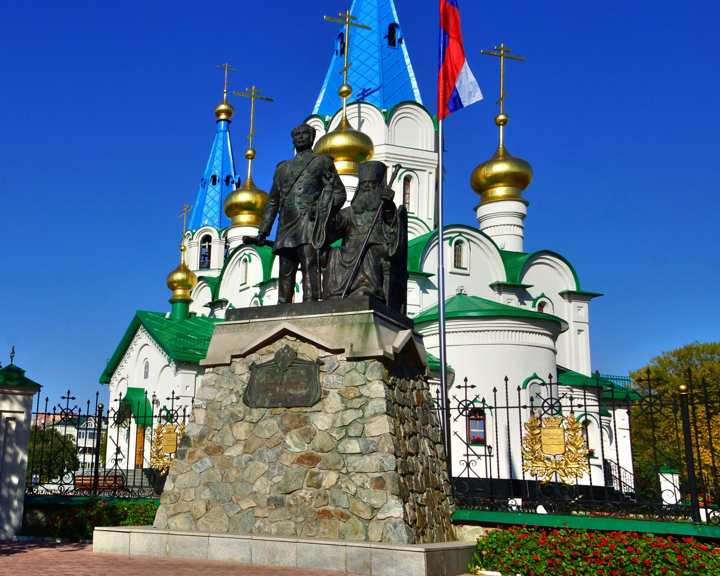 Памятник двум основателям города - святителю Иннокентию и графу Муравьеву-Амурскому.