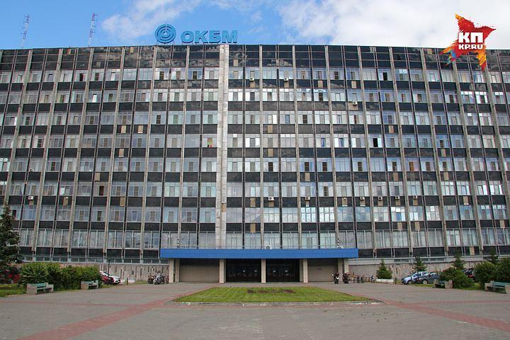 ВНижнем Новгороде вфирме  реакторных установок случилось  задымление