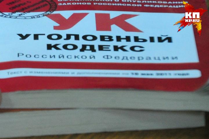 Омские чиновники лишили городской бюджет 1 млрд руб.