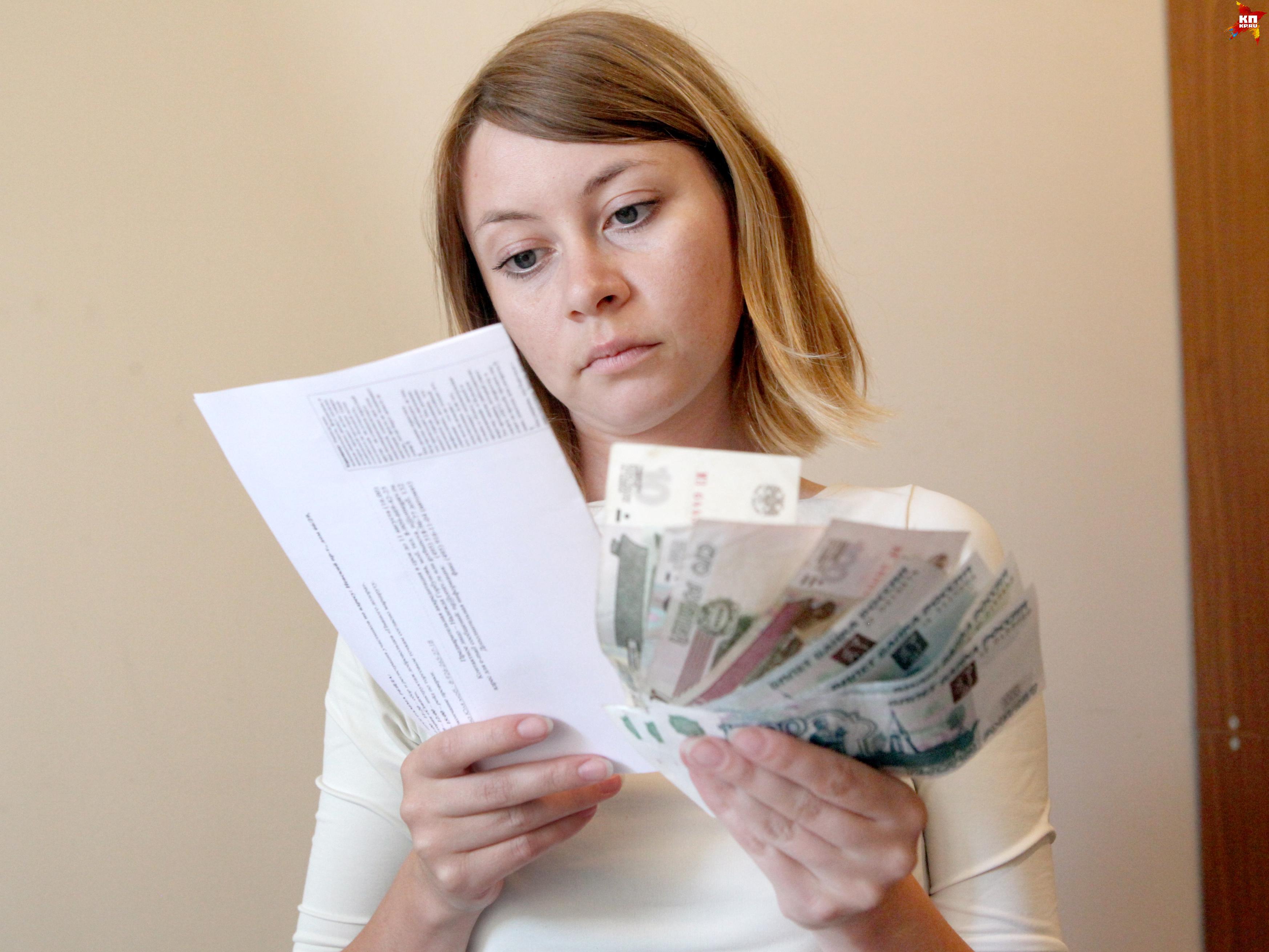 Насколько увеличились тарифы наЖКХ вБашкирии?