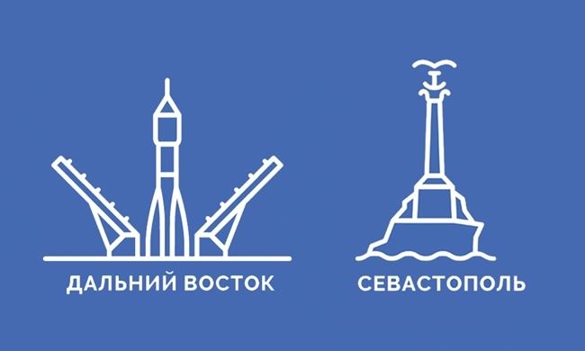 Символы новых купюр в 200 и 2000 рублей. Фото: cbr.ru