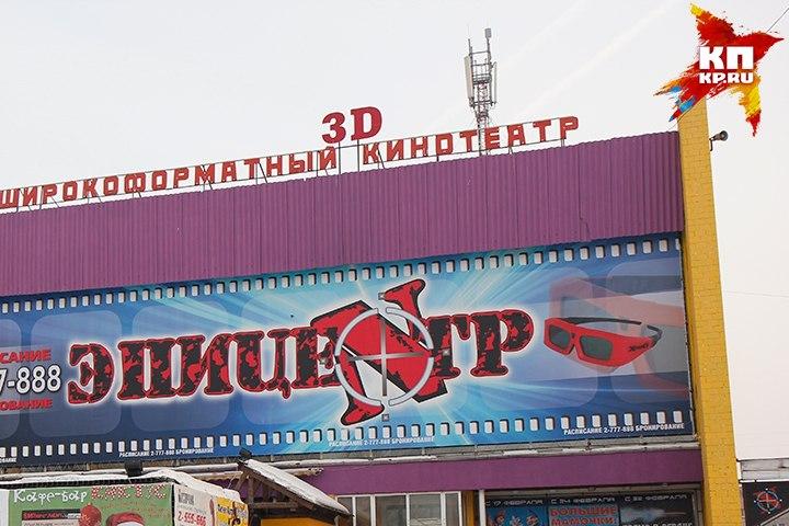Алексей педагог подаст вГенпрокуратуру заявления против Поклонской и иных противников «Матильды»