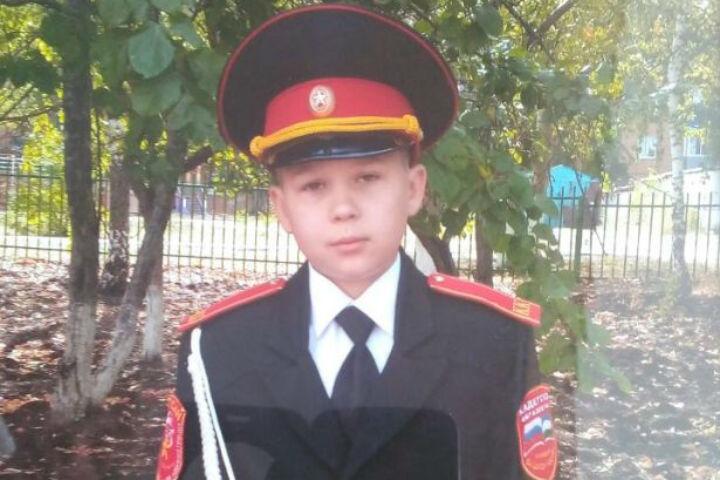 ВБашкирии отыскали пропавшего школьника