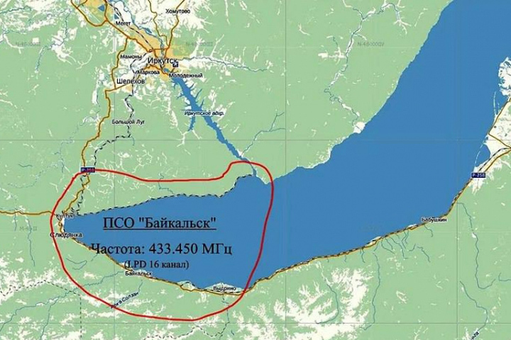 Международная волна спасения. Наюге Байкала заработала радиочастота для связи сМЧС