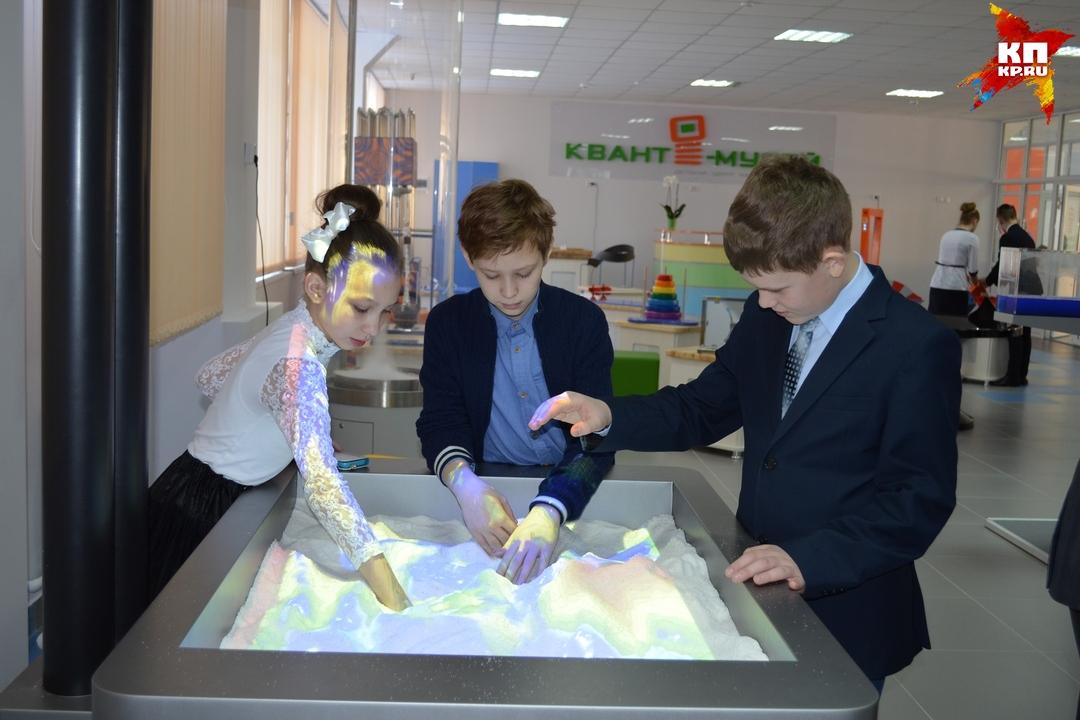 Детский технопарк вСаранске организует доставку пиццы наквадрокоптерах