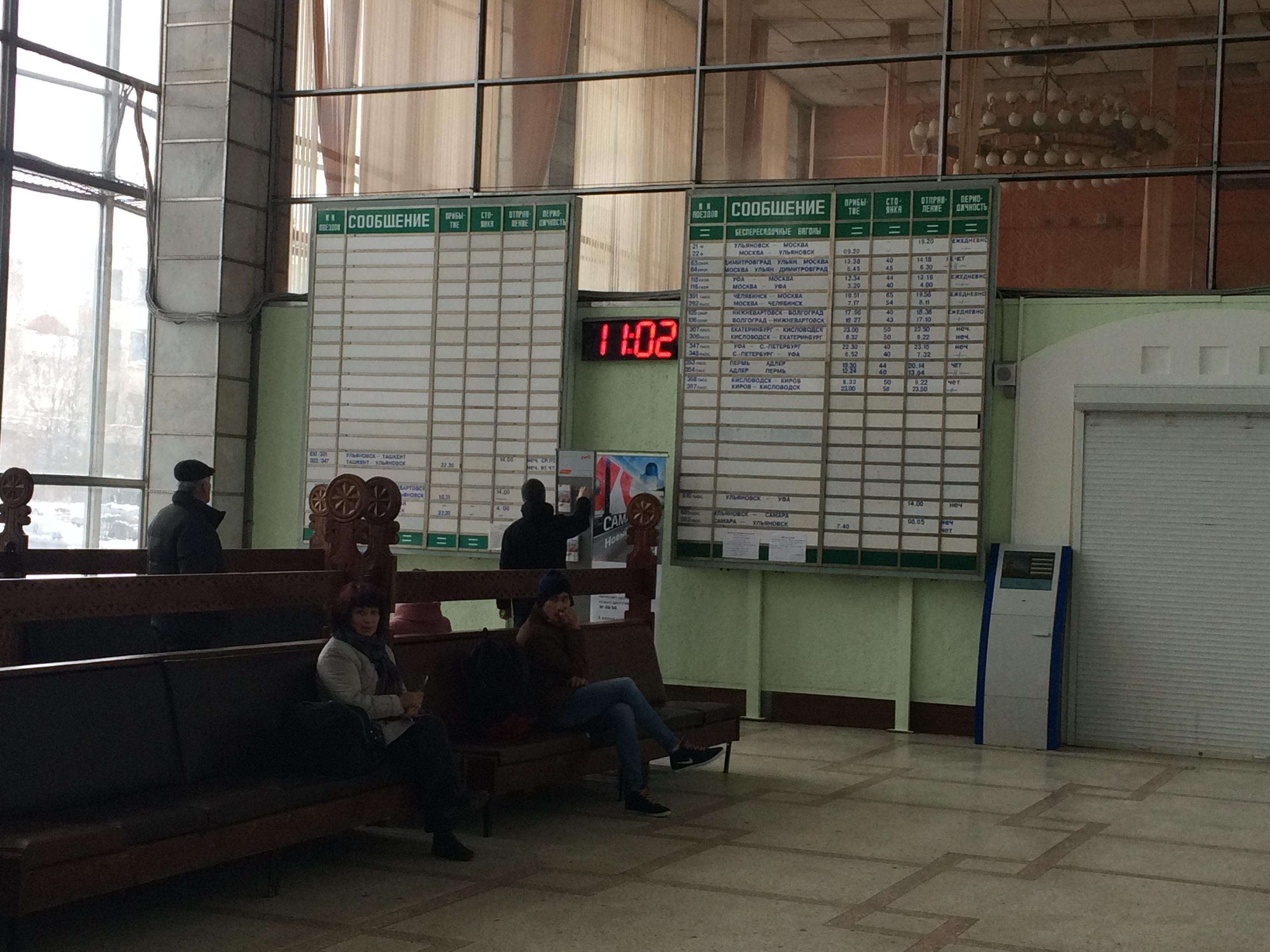 Внесены изменения врасписание пригородных поездов впериод февральских праздников