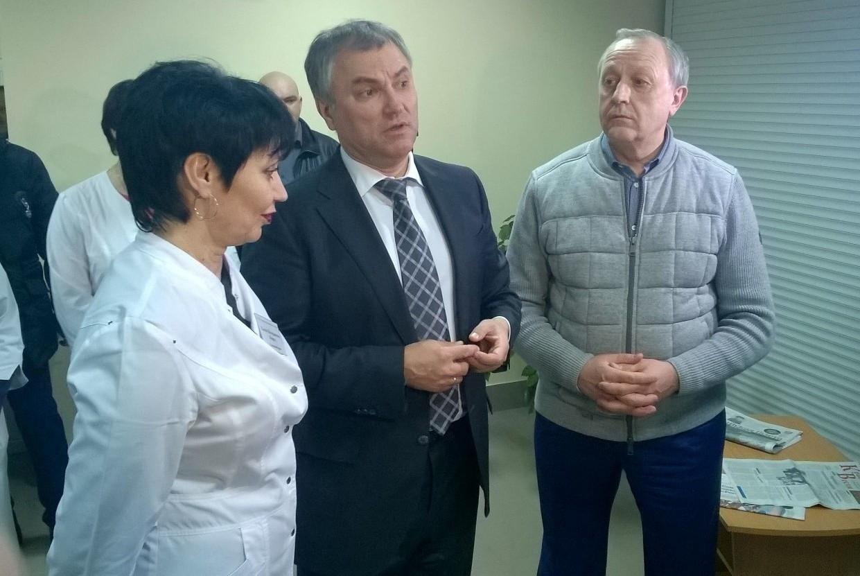 Вячеслав Володин прибыл синспекцией в поликлинику Красного Кута