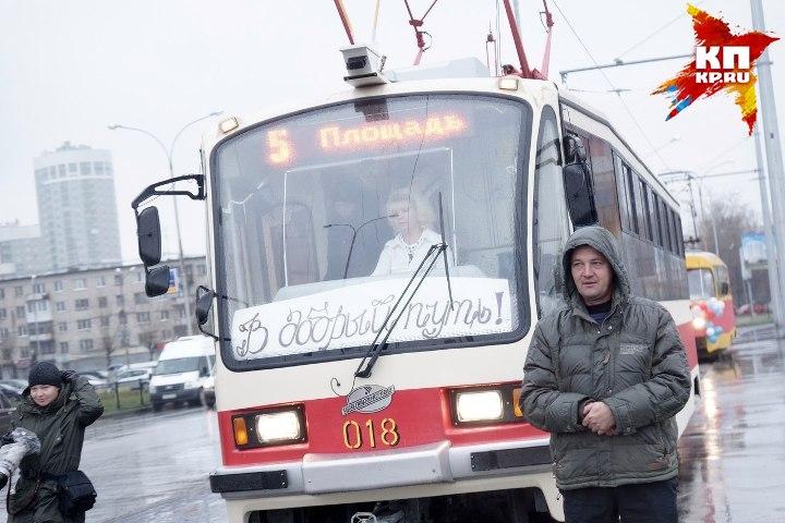ВЕкатеринбурге ТТУ погасило долг перед энергетиками