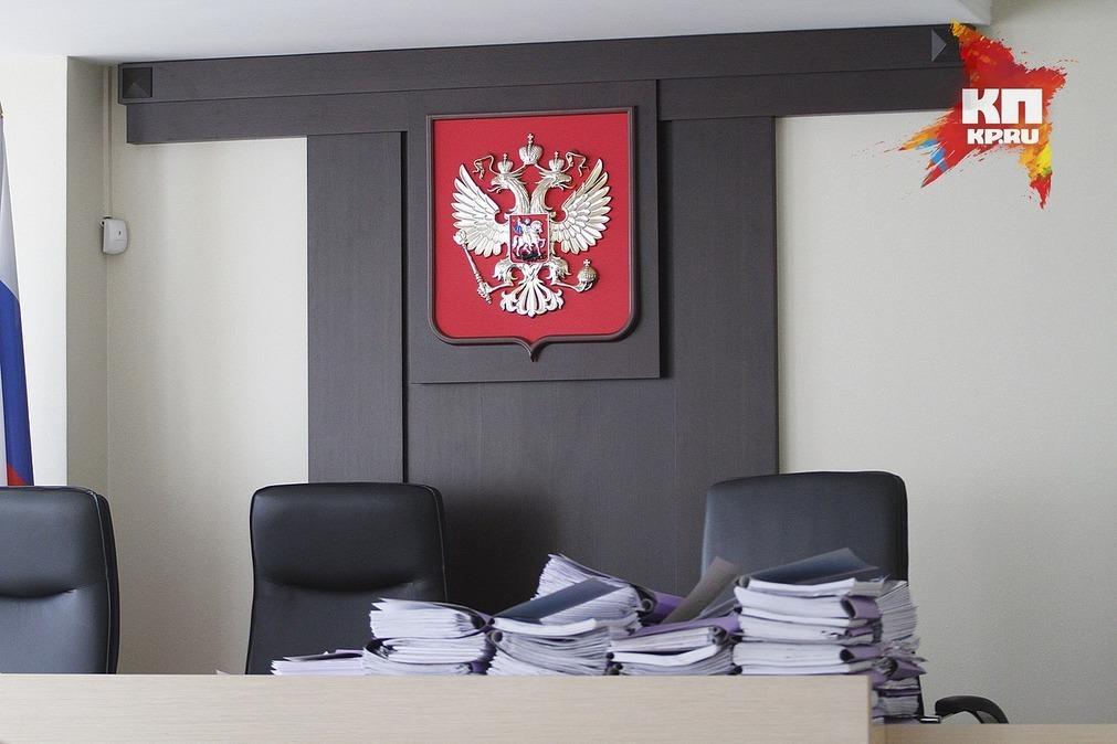Экс-директора «Красноярского хлеба» уличили внеуплате налогов