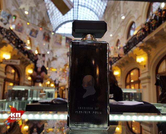 В первый день продаж в ГУМе раскупили уже более ста флаконов объемом 100 миллилитров Фото: Алиса ТИТКО