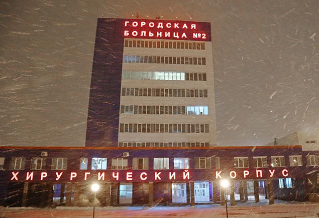 Так что же на самом деле произошло в белгородской больнице? Фото: РИА Новости