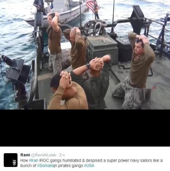 Американские моряки сдавались иранским военным стоя на коленях.