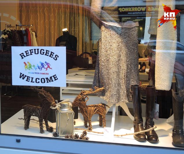 """Витрина магазина плакат """"Добро пожаловать, беженцы. Привозите свои семьи"""" Фото: Дарья АСЛАМОВА"""