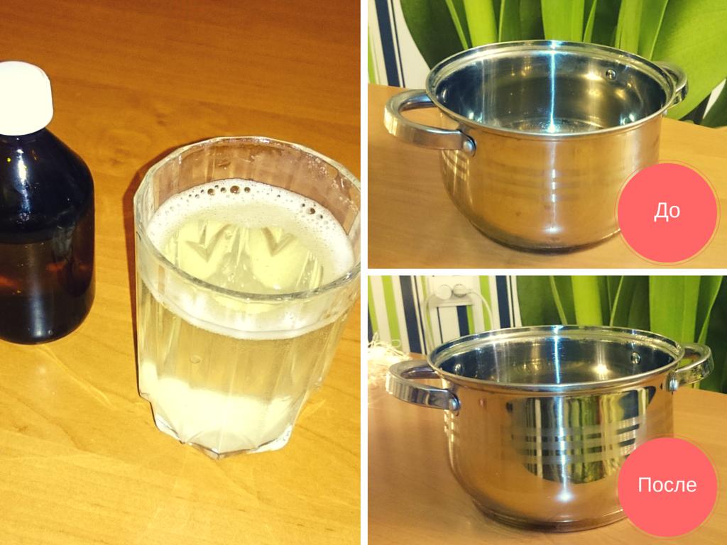Посуда после соды и перекиси водорода сверкает! Фото: Александра ЛЯБИНА
