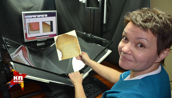 Процесс сканирования документов.