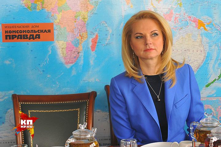 """Татьяна Голикова: """"Расходы сегодняшнего бюджета - примерно 16 трлн. рублей. Если использовать эффективно то, что уже есть и было дано ранее, сэкономить триллион было бы можно."""" Фото: Евгения ГУСЕВА"""