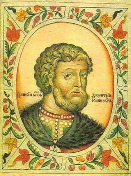 Донским Великого Московского князя Дмитрия Ивановича прозвали после первой серьезной победы над татарами  в Куликовской битве