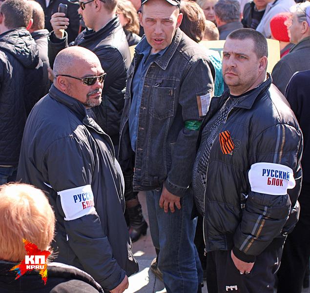 На митинге в столице Донбасса местные жители поставили ультиматум властям Фото: Александр КОЦ