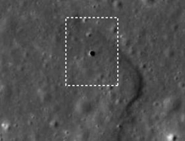 Дырка, снятая японским зондом