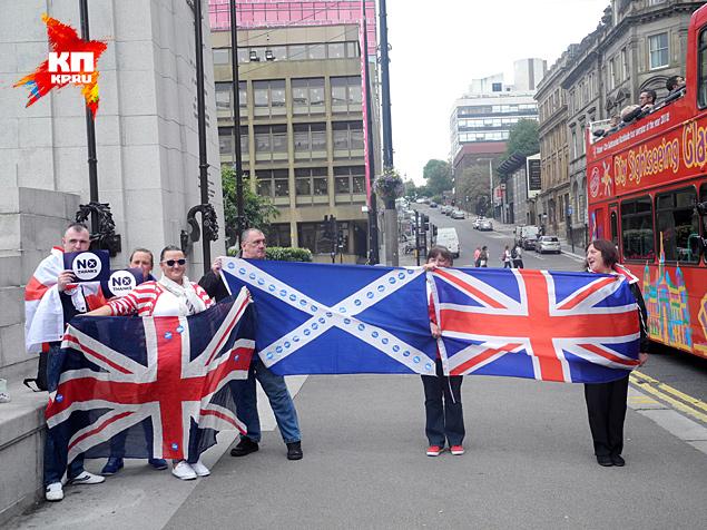 Сторонников единой Британии в Глазго немного. Пожалуй, это - все, что есть Фото: Галина САПОЖНИКОВА