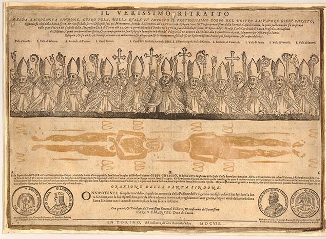 Открытка с выставки плащаницы в 1608 году