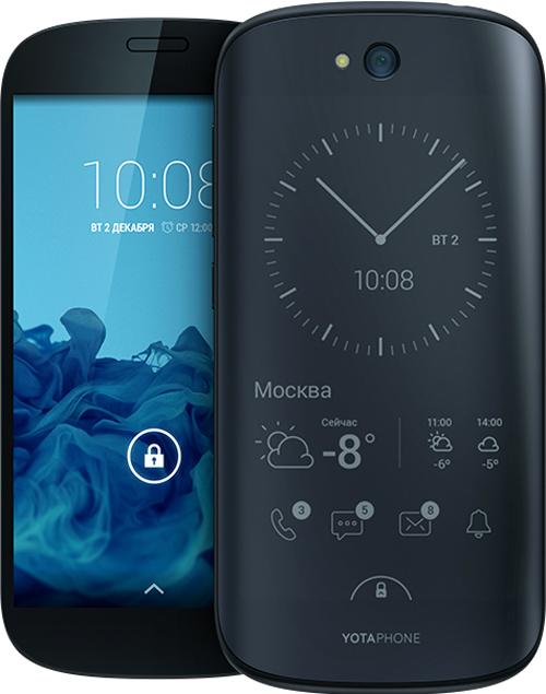 На сегодня YotaPhone 2 - один из самых продвинутых смарфтонов в мире.