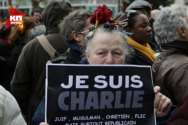 Никто не читал Шарли Эбдо, всем были отвратительны эти извращенцы, которые сейчас стали едва ли не святыми Фото: REUTERS