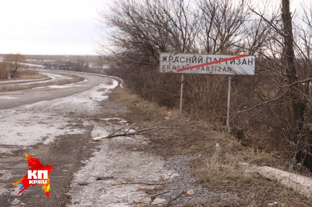 Поселок Красный партизан стоит на так называемой «федеральной» трассе. Фото: Александр КОЦ, Дмитрий СТЕШИН