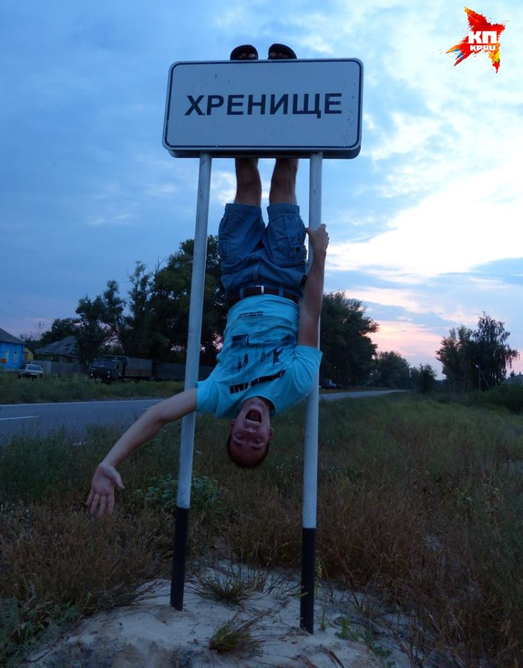 Фото: Сергей АНДРЕЕВ