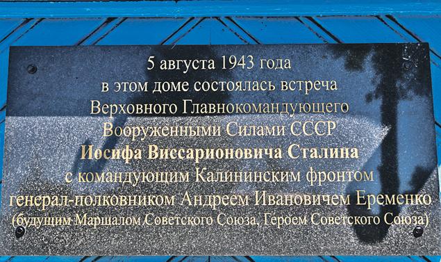 Официально экспозиция называется «Калининский фронт. Август 1943-го». И посвящена она в основном боям за Ржев. Фото: Александр КОЦ, Дмитрий СТЕШИН