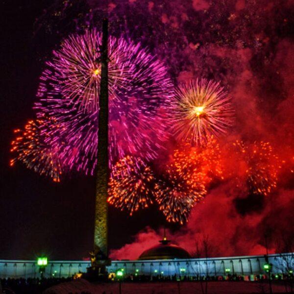 Концерт на Поклонной горе в День города