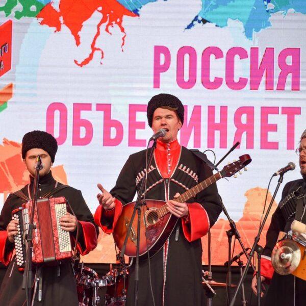 День народного единства в парке Зарядье
