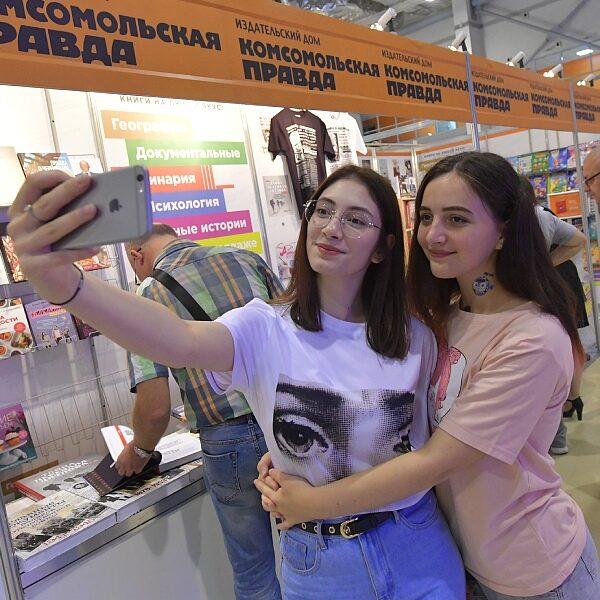 Презентации книг на Московской книжной ярмарке 2020: новинки от «КП» и встречи с авторами