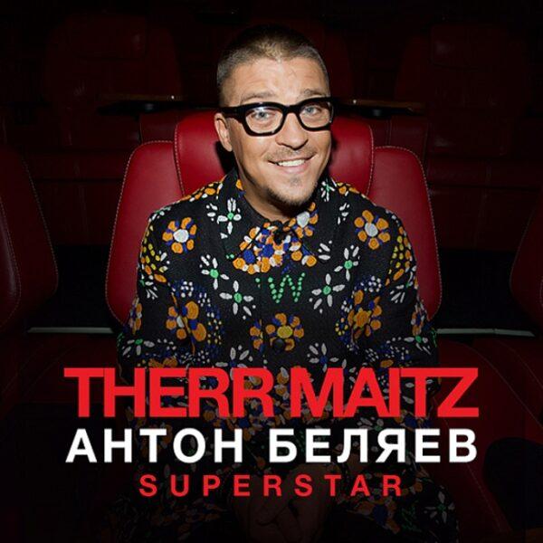 Концерт Антона Беляева и Therr Maitz: SUPERSTAR
