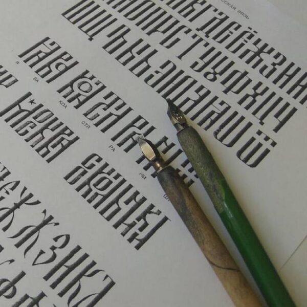 Мастер-классы по каллиграфии на ВДНХ