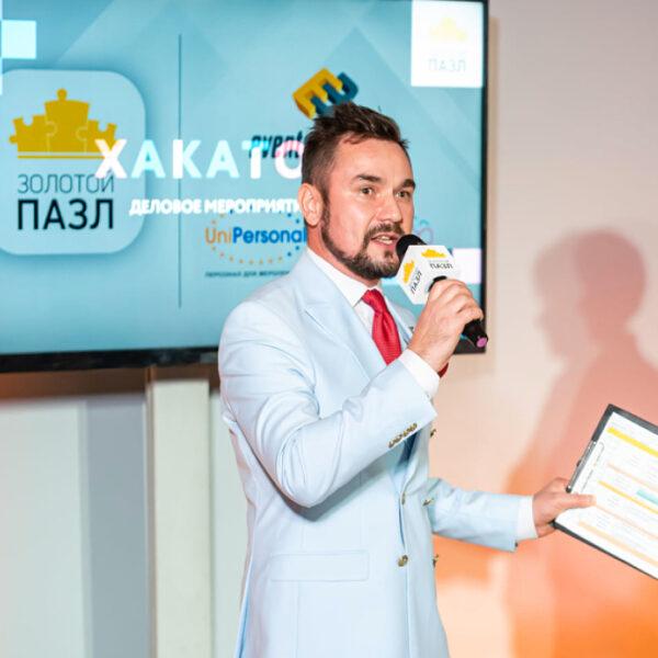 Защита проектов «Золотой Пазл – лучший ивент-проект» 11 октября