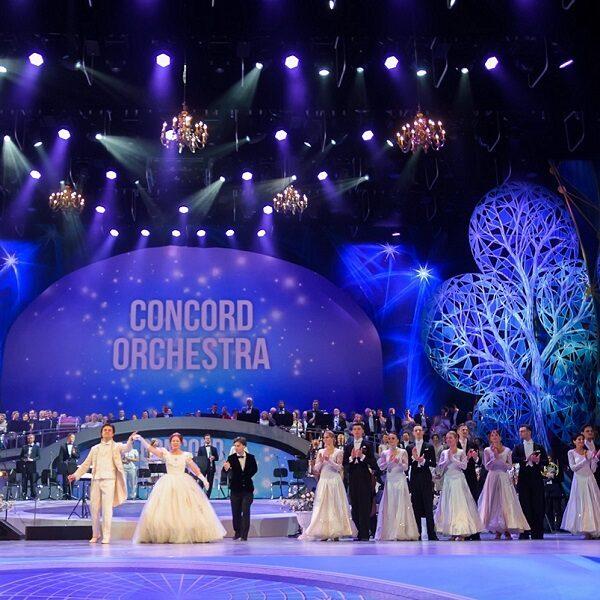 Концерт «Белоснежный бал Иоганна Штрауса»