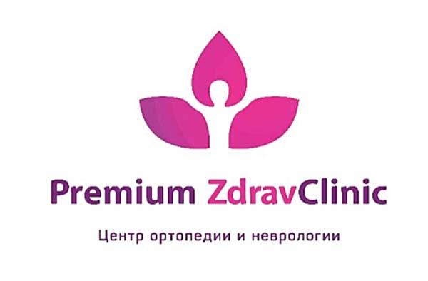 Premium ZdravClinic логотип