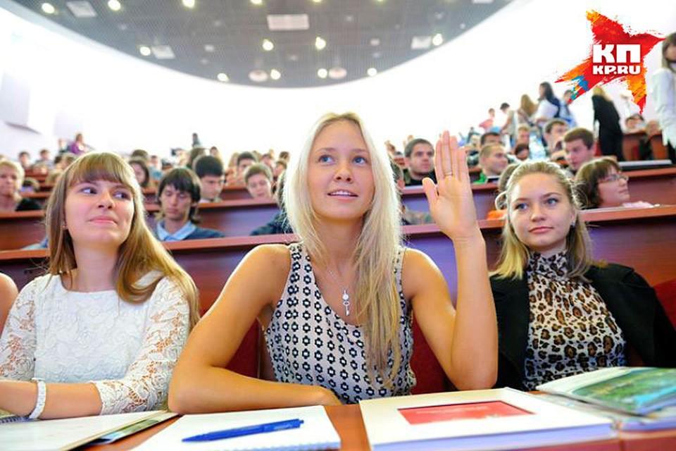 Самым популярным вузом стала Высшая школа экономики.