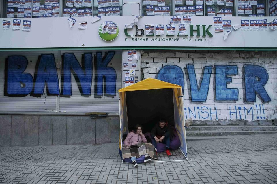 Замурованное отделение Сбербанка в Киеве.