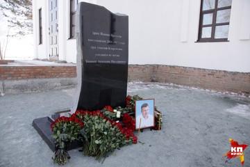 Памятную плиту установили Анатолию Банных в Барнауле