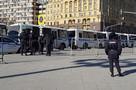 В центре Москвы усилили контроль в связи с несогласованным шествием, организованным сторонниками Навального