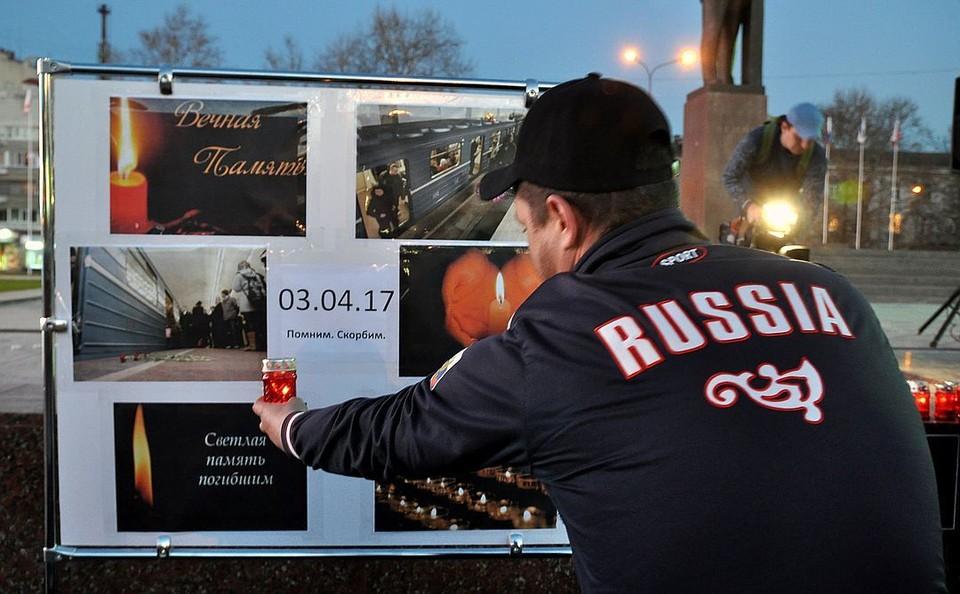 В Крым и Севастополь скорбит по погибшим во время теракта, произошедшего 3 апреля в Санкт-Петербурге.