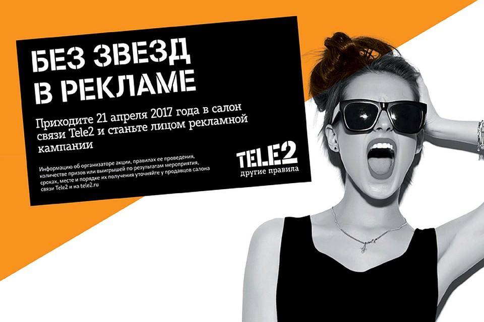 Подать рекламу на афишу в новосибирске маркетинговых услуг которые предоставляет интернет является продвижения сайта путём поиск